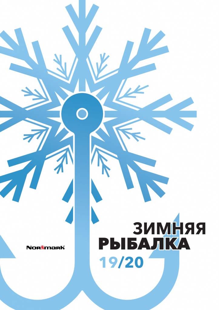 Normark-Winter-2020-cover.jpg